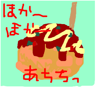 Cocolog_oekaki_2009_03_26_15_25