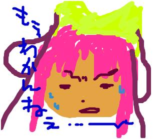 Cocolog_oekaki_2009_04_04_16_49