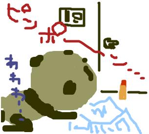 Cocolog_oekaki_2009_04_29_15_39