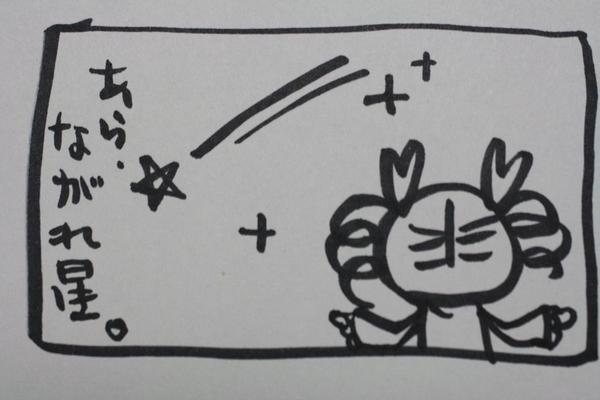うろ覚え 恋姫無双 魏①