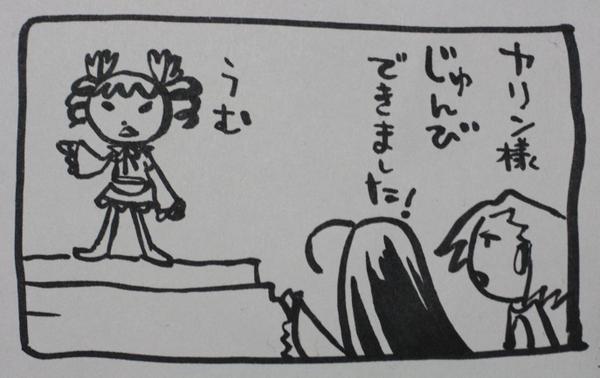 うろ覚え 恋姫無双 魏②