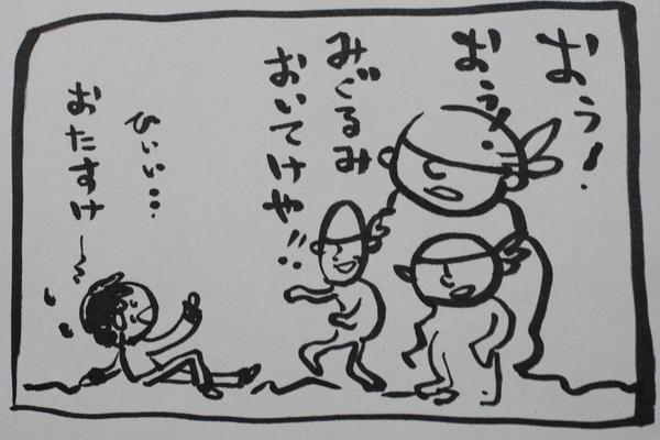 うろ覚え恋姫無双 魏④