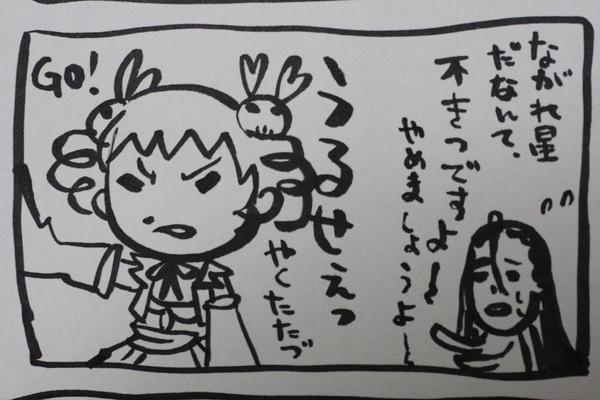 うろ覚え 恋姫無双 魏③