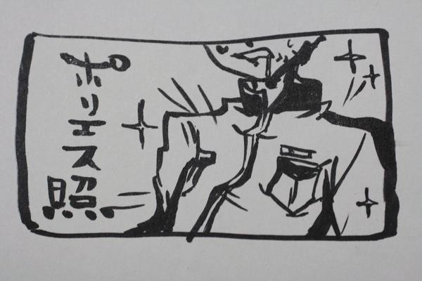 うろ覚え恋姫無双 魏⑦