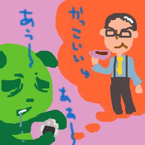 Cocolog_oekaki_2009_09_27_16_25