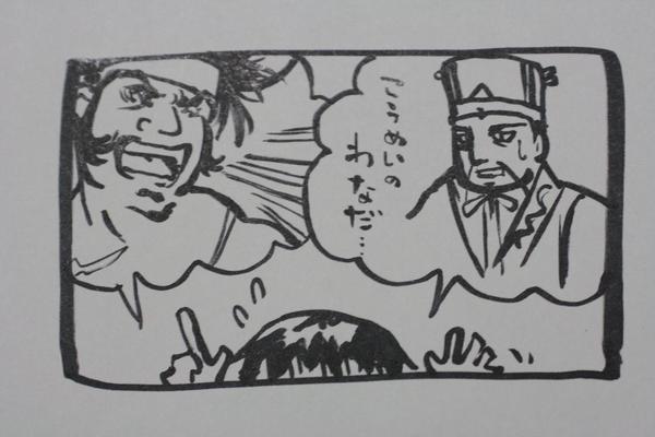 うろ覚え恋姫無双 魏⑬