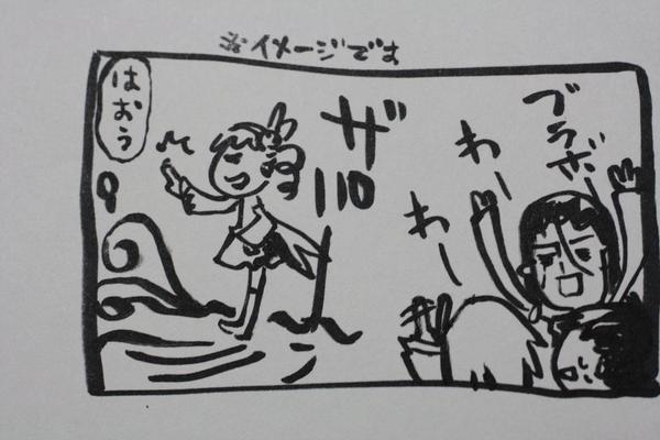うろ覚え恋姫無双 魏⑳