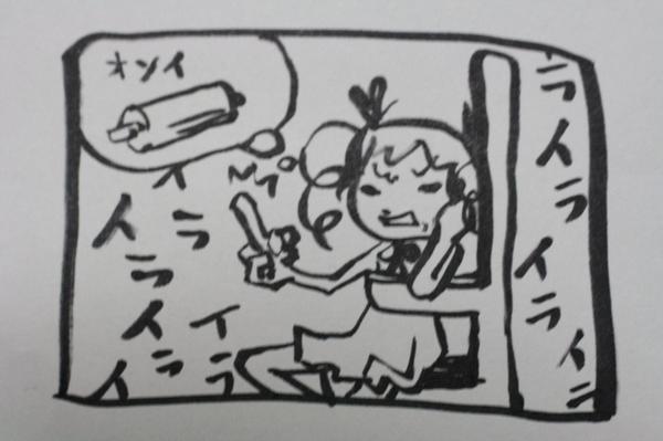 うろ覚え恋姫無双 魏27