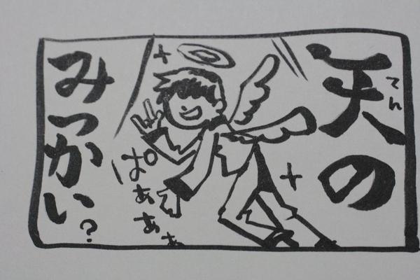 うろ覚え恋姫無双 魏⑲