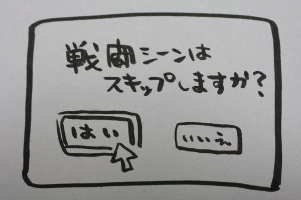 うろ覚え恋姫無双 魏40