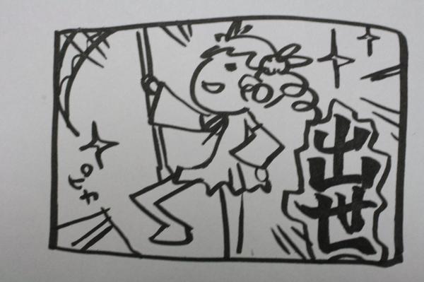 うろ覚え恋姫無双 魏41