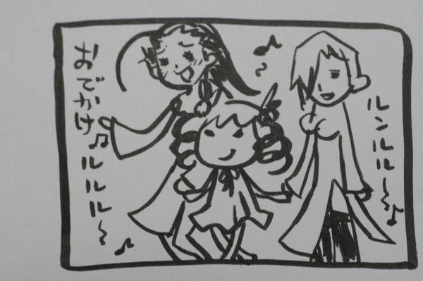 うろ覚え恋姫無双 魏42