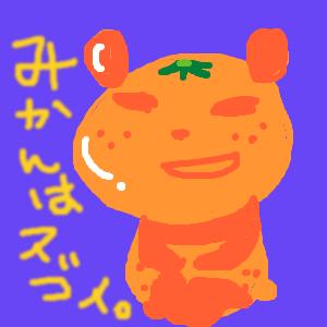Cocolog_oekaki_2009_11_04_22_12