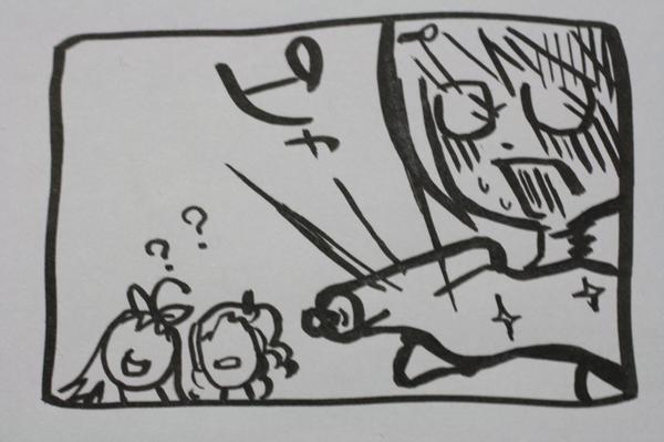 うろ覚え恋姫無双 魏55