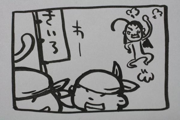 うろ覚え恋姫無双 魏56