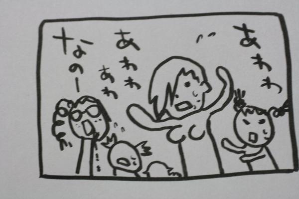 うろ覚え恋姫無双 魏59