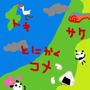 Cocolog_oekaki_2009_11_18_23_16