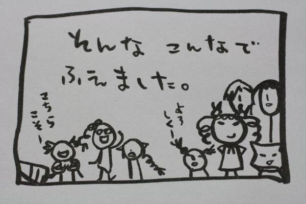 うろ覚え恋姫無双 魏61