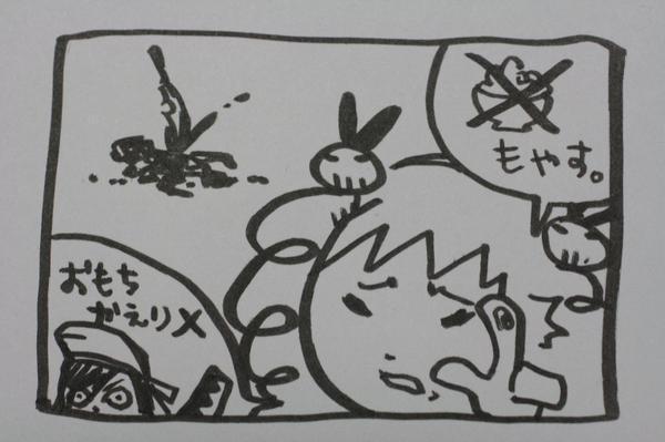 うろ覚え恋姫無双 魏63