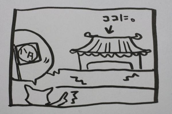 うろ覚え恋姫無双 魏64