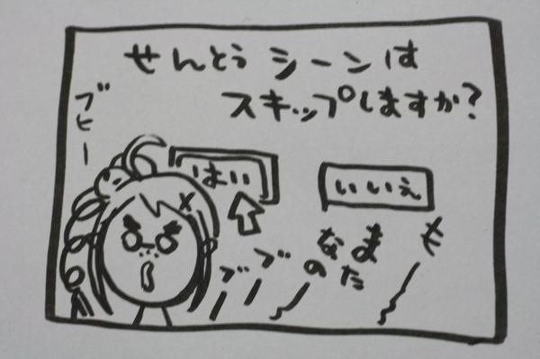 うろ覚え恋姫無双 魏65