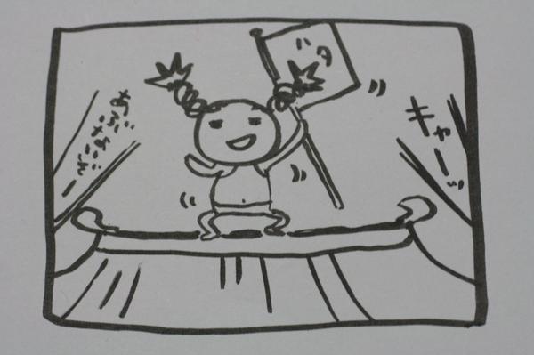 うろ覚え恋姫無双 魏66