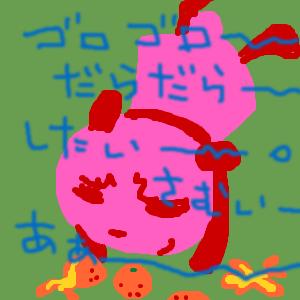 Cocolog_oekaki_2009_11_22_19_57