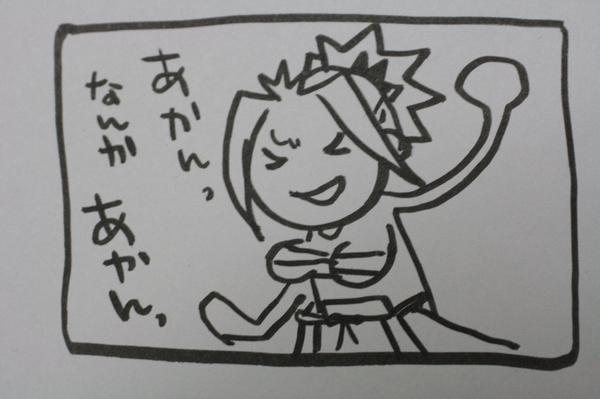うろ覚え恋姫無双 魏67