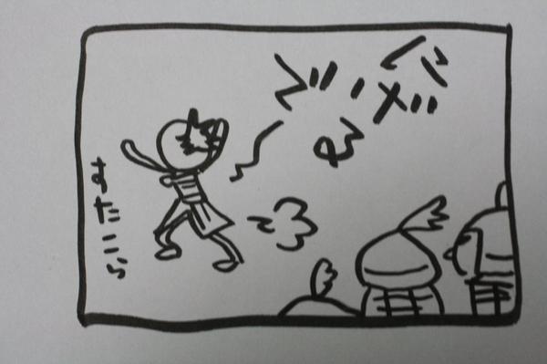 うろ覚え恋姫無双 魏68