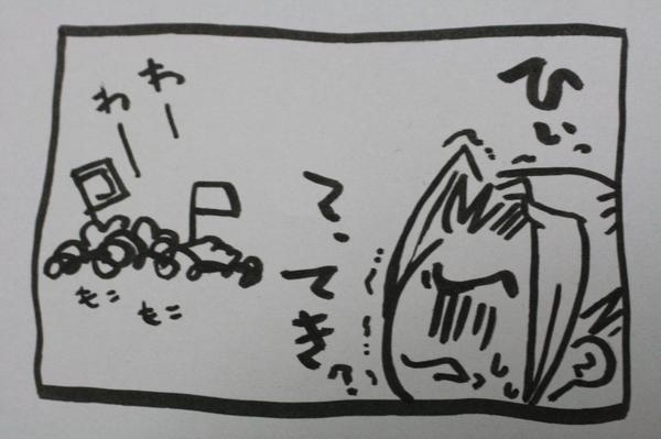 うろ覚え恋姫無双 魏69