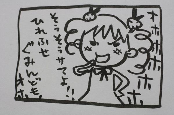 うろ覚え恋姫無双 魏70