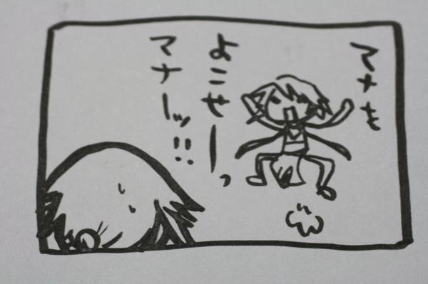 うろ覚え恋姫無双 魏72