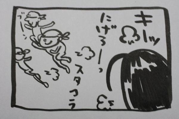 うろ覚え恋姫無双 魏73