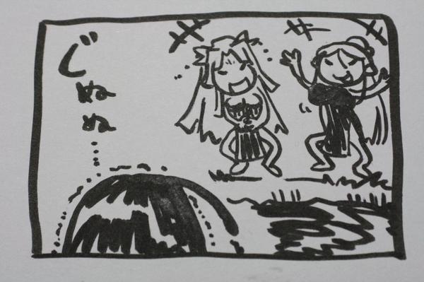 うろ覚え恋姫無双 魏75