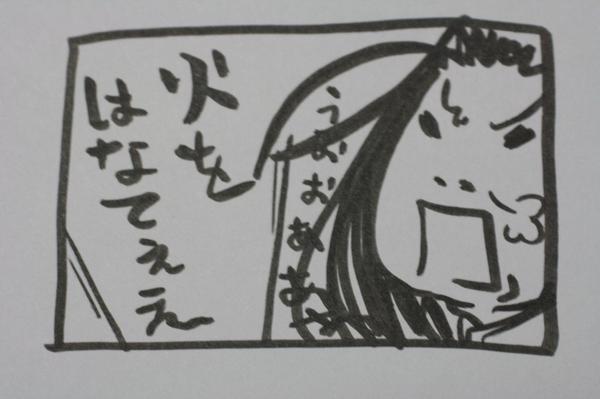 うろ覚え恋姫無双 魏80