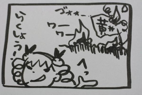 うろ覚え恋姫無双 魏82