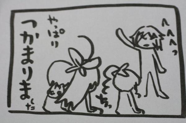 うろ覚え恋姫無双 魏84