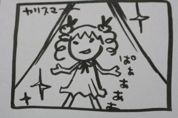 うろ覚え恋姫無双 魏85