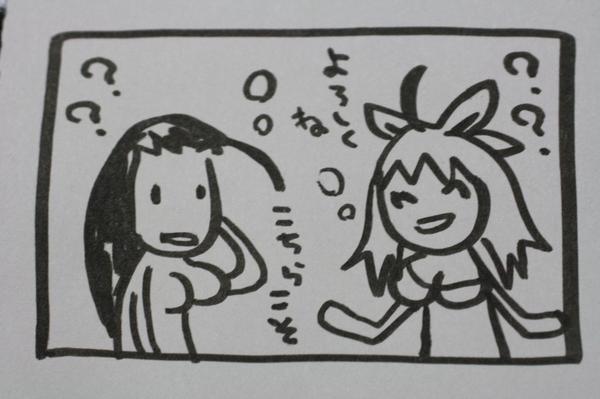 うろ覚え恋姫無双 魏87