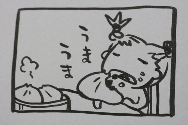 うろ覚え恋姫無双 魏88