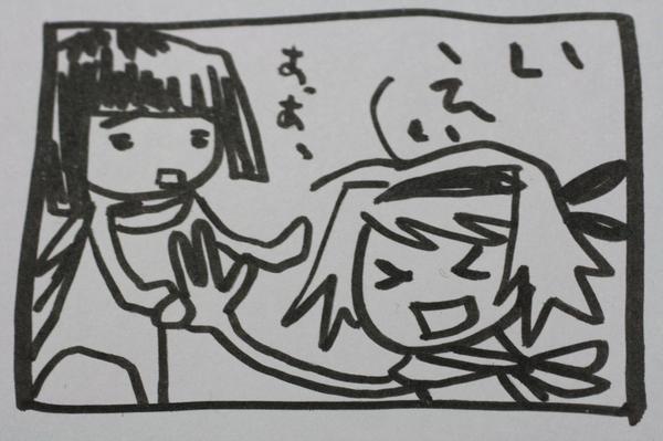 うろ覚え恋姫無双 魏90