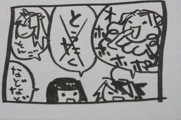 うろ覚え恋姫無双 魏91
