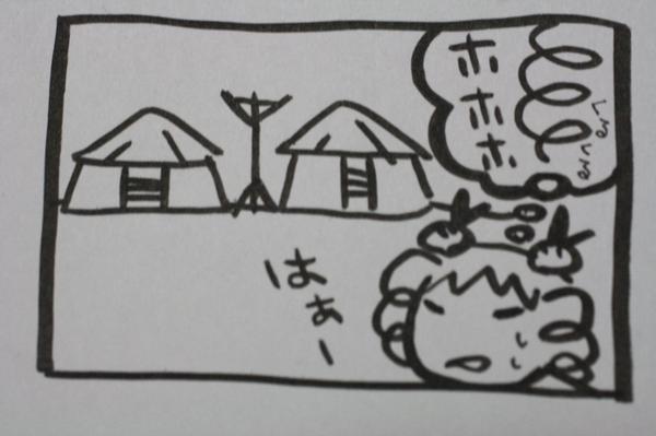 うろ覚え恋姫無双 魏92