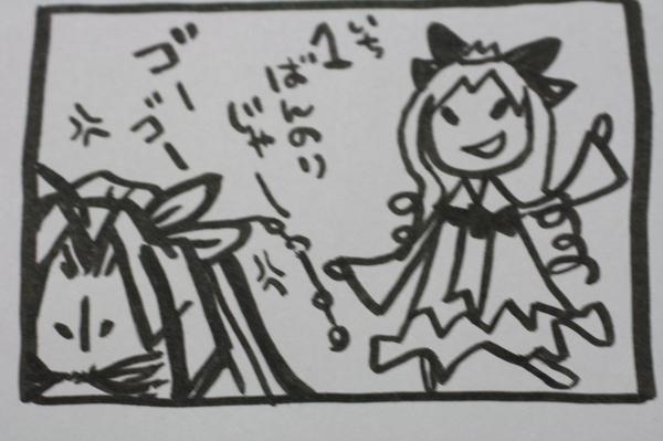 うろ覚え恋姫無双 魏94