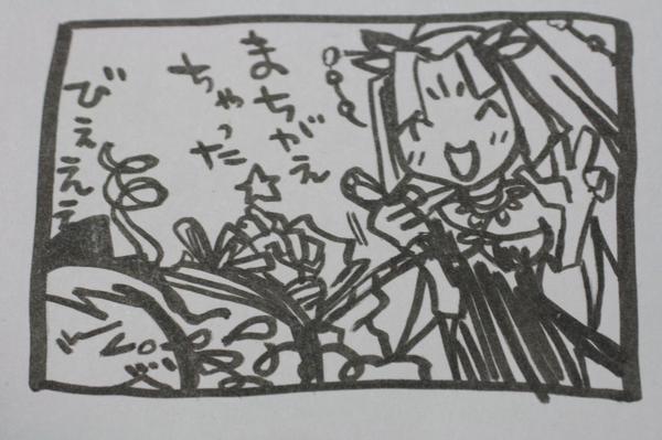 うろ覚え恋姫無双 魏95