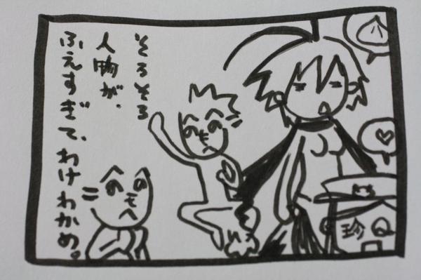 うろ覚え恋姫無双 魏96