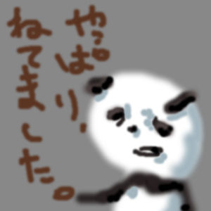 Cocolog_oekaki_2009_12_27_19_31