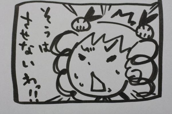 うろ覚え恋姫無双 魏98