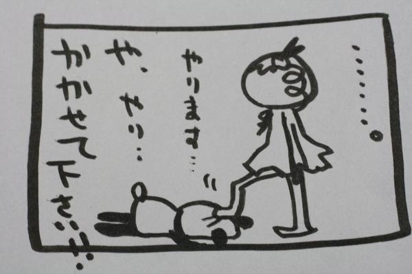 うろ覚え恋姫無双 魏99