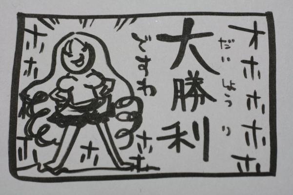うろ覚え恋姫無双 魏101